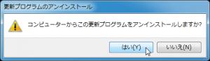 WindowsUpdate-2