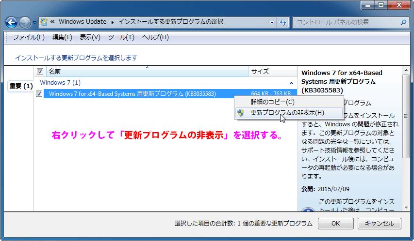 WindowsUpdate-5