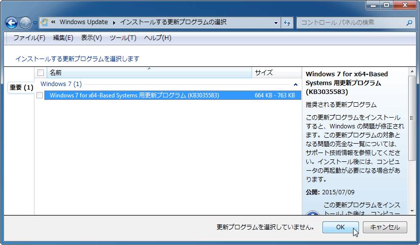 WindowsUpdate-6