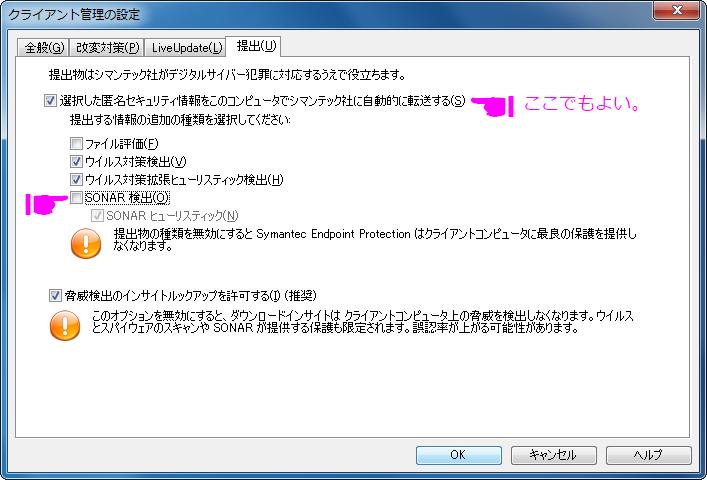 ccsvchs-6